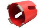 Profi-Line premium dozenboor 4-segments laserline 82mm 90mm diep m16